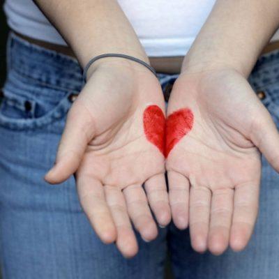 дарю свое сердце